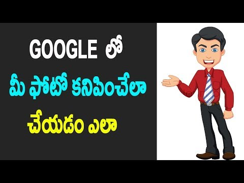 How to upload your photo on google 2017 || Telugu Tech Tuts