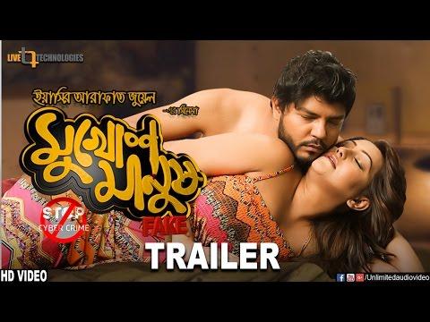 New Official Trailer Mukhosh Manush (Fake)   Nawsheen, Kalyan, Hillol   Yasir Arafath jeWel