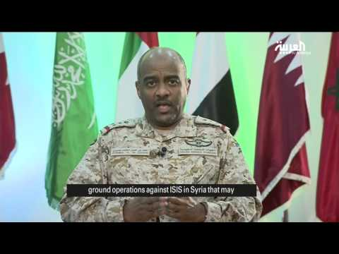 Asiri: Saudi Arabia ready for ground operations in Syria