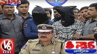 Police Arrest Thieves Who Steals Only On Tuesdays | Hyderabad | Teenmaar News