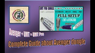 || About Avenger Dongle || (Builtin UMT pro dongle)