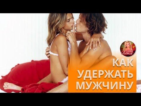 zhenshina-ishet-muzhchinu-dlya-virtualnogo-seksa