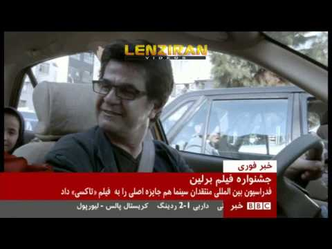 Banned filmmaker Jafar Panahi won Golden Bear of Berlin Film Festival