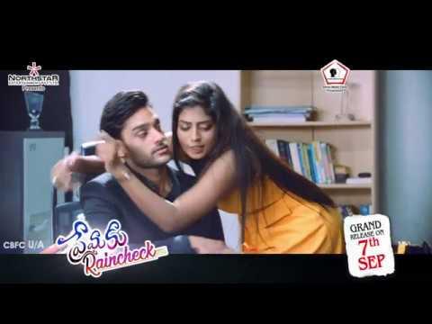 Premaku Raincheck Trailers | Latest Telugu Movie Trailers