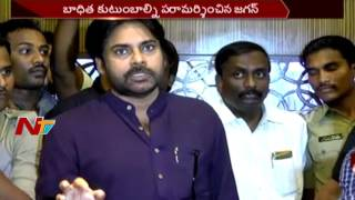 Pawan Kalyan Reacts on Food Factory Incident || Owners Negligence