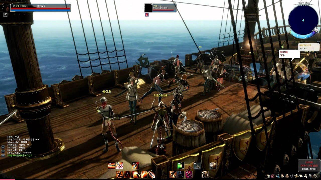 Board Game Ships Gameplay Ship Battle Board
