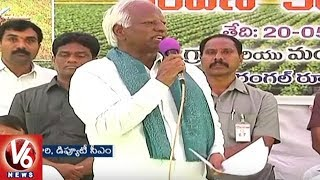TRS Ministers Distributes Rythu Bandhu Cheques And Passbooks In Districts Of Telangana