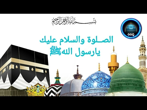 Mere Nabi Zeeshan Best Naat By Asad Iqbal. video