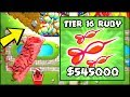 THE CRAZIEST MOD EVER   RUBY TIER 16 TOWER | Bloons TD Battles HackMod (BTD Battles)