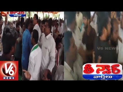 Congress Activists Fight Over Party Ticket Issue In Telangana | Teenmaar News