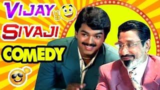 Once More Tamil Movie Comedy Part 1 | Vijay | Sivaji Ganesan | Manivannan | Comedy Scenes