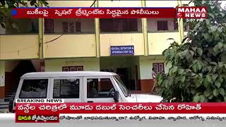 Police Arrest Cricket Betting Gang in Vijayawada