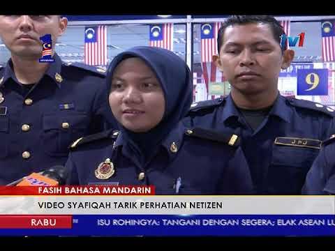 FASIH BAHASA MANDARIN – VIDEO SYAFIQAH TARIK PERHATIAN NETIZEN [20 SEPT 2017]