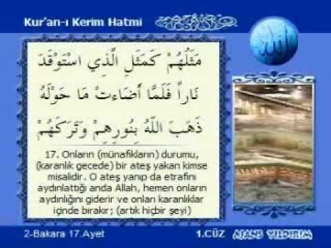 Kur'an-ı Kerim Cüz 1 Kabe İmamları Hatim Seti dinle