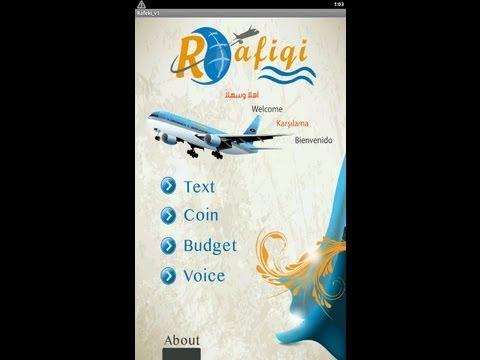 Rafiqi mobile translator  برنامج رفيقي للترجمة الصورية والصوتية