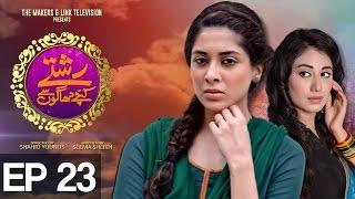 Rishtay Kachay Dhagoon Se Episode 23 | Aplus