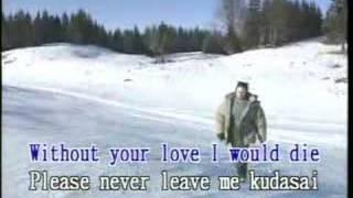 Chotto Matte Kudasai Karaoke