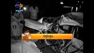 7:30 AM | ETV 360 | News Headlines | 3rd December 2018 | ETV Andhra Pradesh