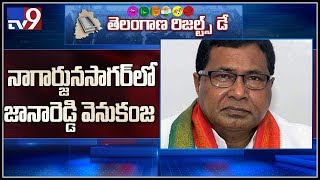 TRS leads in Urban and Rural constituencies || Telangana Election Results 2018