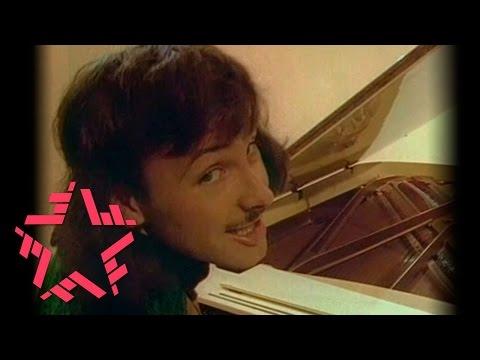 Несчастный Случай, Алексей Кортнев - Ouh, Baby!