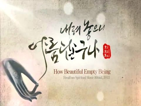 Manish Vyas, Ishq performed in a Monastery in South Korea