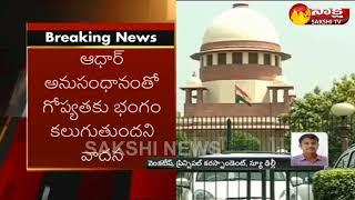 Aadhaar Case In Last Lap, Supreme Court To Start Hearing Today
