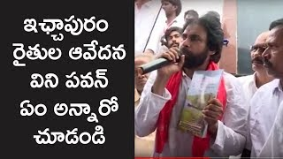 Ichchapuram Farmer Shares His Problems With Pawan Kalyan || JanaSena Porata Yatra 2nd Day Updates