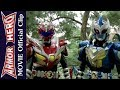 Armor Hero Emperor (Movie) - Official English Clip  [HD 公式] - 2
