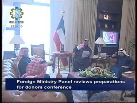 Foreign Ministry Panel reviews preparations for 2nd Syria Pledging Conference in Kuwait
