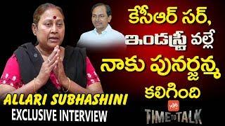 Comedian Allari Subhashini Exclusive Interview | Time to Talk | Celebrity Interview |YOYO TV Channel