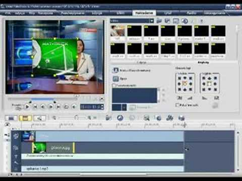 Ulead VideoStudio 11 Plus PL - Tutorial PES 2009
