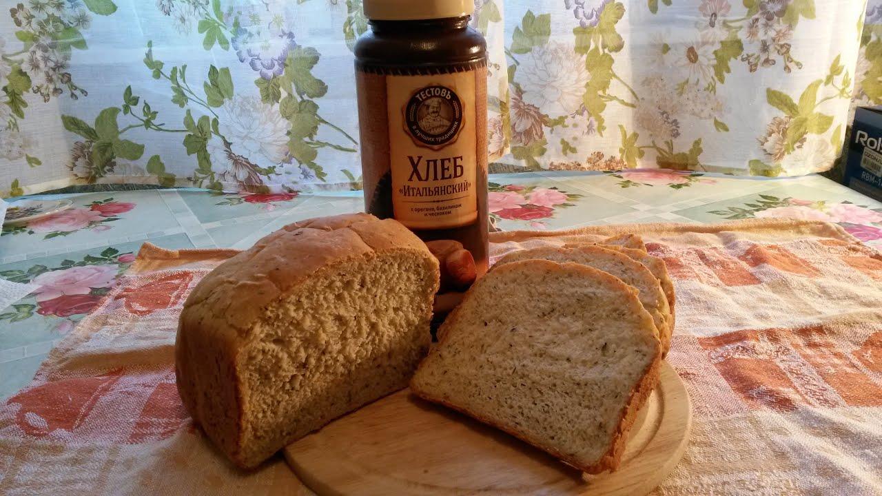 Как сделать магазинный хлеб в хлебопечке