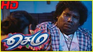 Latest Tamil Comedy | Sema Tamil Movie Scenes | G V Prakash agrees to marry | Yogi Babu