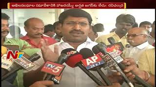 MLC Beeda Ravichandra Sensational Comments on YS Jagan
