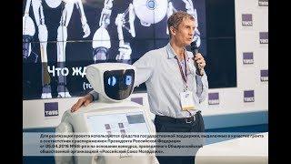 Павел Попов. Что умеют роботы