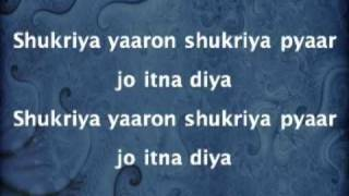 Yeh Pal - Jodi No. 1 (2005)