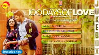 100% Love - 100 DAYS OF LOVE All Songs Audio Jukebox