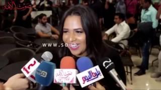 ايمى سمير غانم :تصوير «البس عشان خارجين» كان مرهقا بشكل كبير