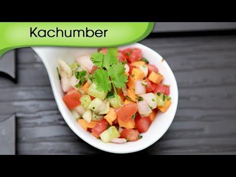 Kachumber - Simple Salad Recipe - Healthy Fat Free Vegetarian Salad Recipe By Ruchi Bharani [HD]