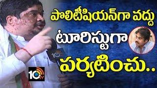 కేసీఆర్ కు గవర్నర్ భజన…. | Face To Face With Ex MLA Ponnam Prabhakar | Karimnagar | TS