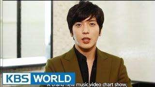 MV Bank STARDUST | 뮤비뱅크 스타더스트 [Preview]