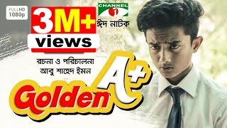 Golden A+ | Eid Drama | Dipok Sumon | Dipannita Martin | Channel i TV