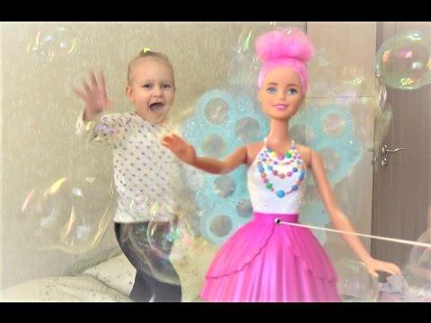 Развлечение для детей кукла Мыльные пузыри и Барби Дримтопия!!! Entertainment for children Barbie