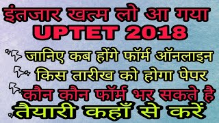 UPTET 2018 Notification date_Form online_Date of exam_Study material_When will be exam_Study point
