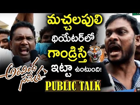 Aravinda Sametha Morning Show Public Talk | Premier Show Talk on Aravindha Sametha | Jr NTR