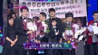 2018 KBS 연예대상 - 베스트 엔터테이너상 살림하는 남자들 '최양락.팽현숙' 수상.20181222