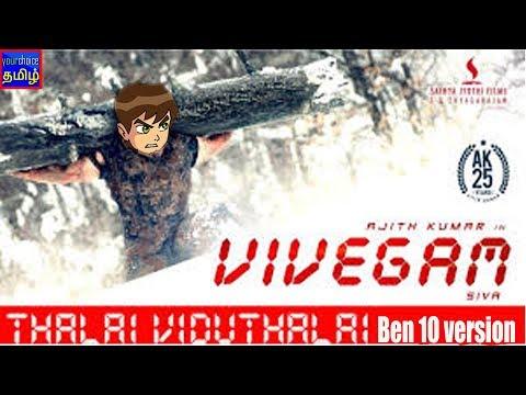 Thalai Viduthalai song (Vivegam) Ben 10 Version