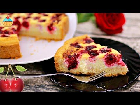 Творожный пирог с вишней - ну, оОчень вкусный!