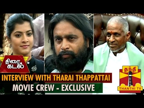 Exclusive Interview with Director Bala's