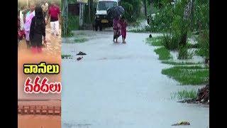 Heavy Rains At Eluru | West Godavari